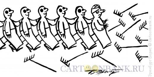 Карикатура: Слепцы, Эренбург Борис