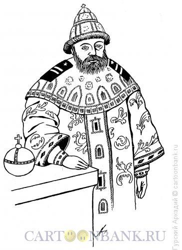 Карикатура: царь-сержант, Гурский Аркадий