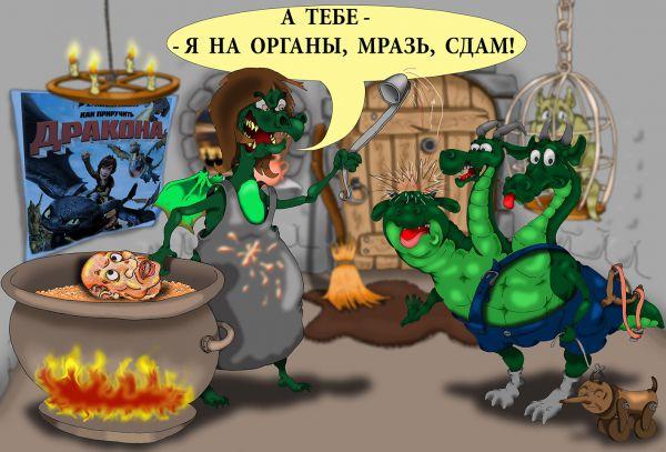 Карикатура: Суровая Мамаша, Дмитрий Субочев