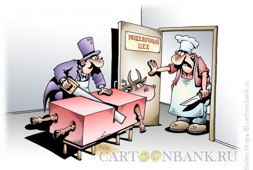 Карикатура: Тренировка факира, Кийко Игорь