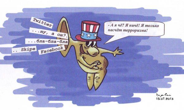 Карикатура: Большой йУх, karabanov