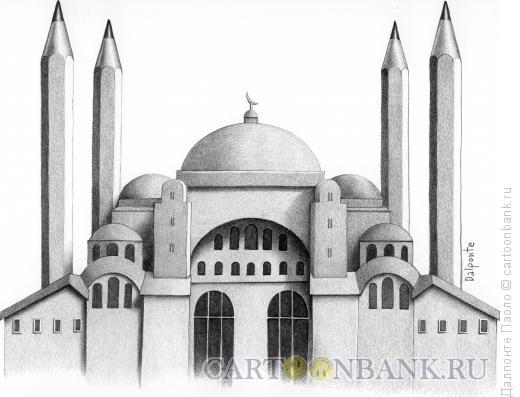 Карикатура: мечеть, Далпонте Паоло