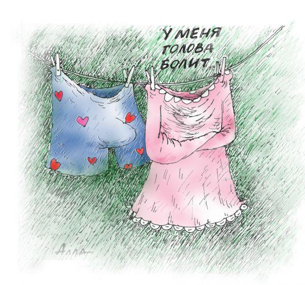 Карикатура: Семейная пара, Алла Сердюкова