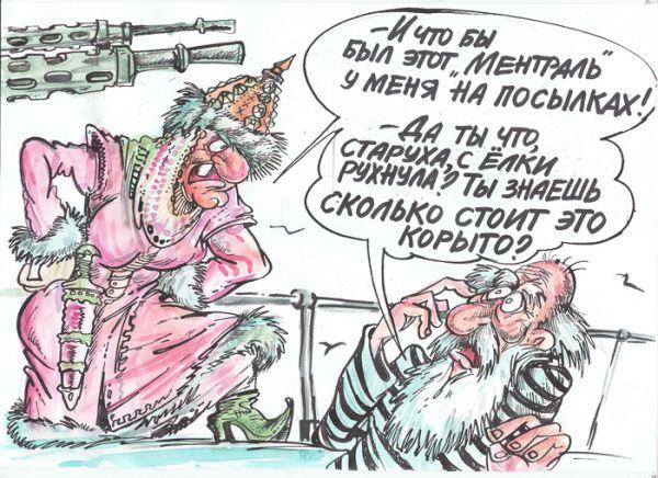 Карикатура: Сколько стоит  Ментраль, Бауржан Избасаров