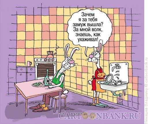 Карикатура: зайцы семья, Ненашев Владимир