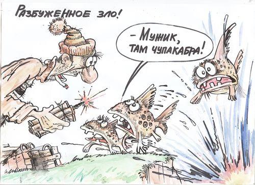 Карикатура: Разбуженное зло, Бауржан Избасаров