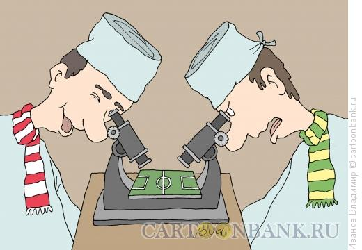 Карикатура: Игры микробов, Иванов Владимир