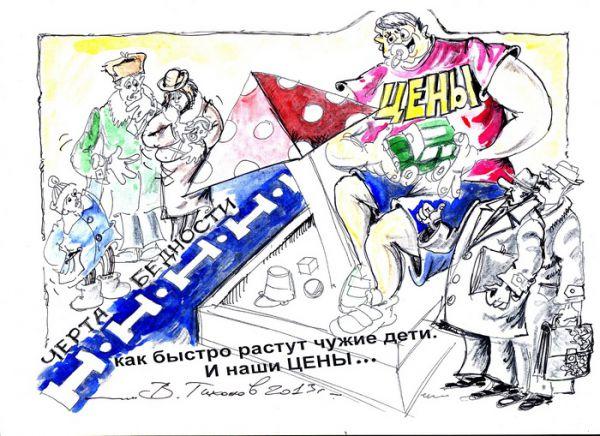 Карикатура: Чужие дети, Владимир Тихонов