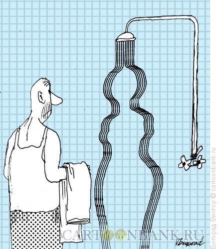 Карикатура: Утренний душ, Богорад Виктор