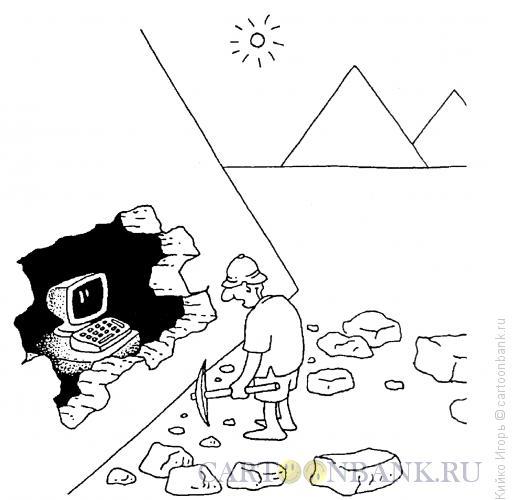 Карикатура: Находка, Кийко Игорь