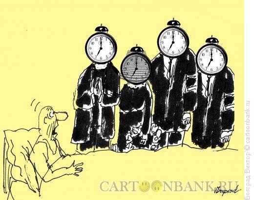 Карикатура: Кошмарное пробуждение, Богорад Виктор