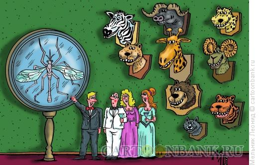 Карикатура: Необычное сафари, Мельник Леонид