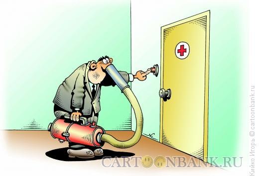 Карикатура: Жертва любопытства, Кийко Игорь
