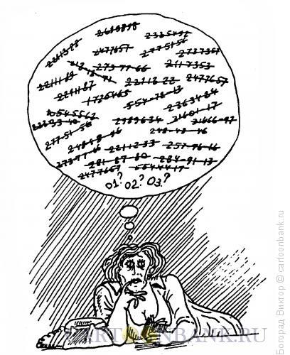 Карикатура: 01 02 03, Богорад Виктор