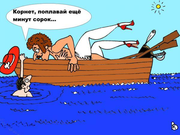 Карикатура: Деликатная просьба, Валерий Каненков