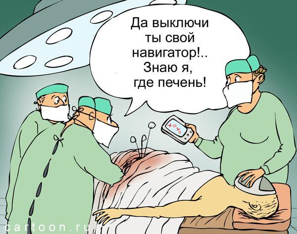 Карикатура: Хирурги, Зудин Александр
