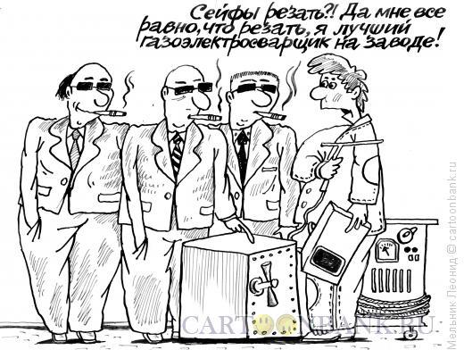Карикатура: Профи, Мельник Леонид