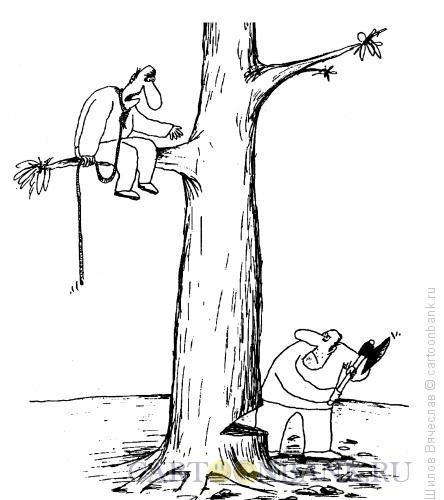Карикатура: Дерево нужно всем, Шилов Вячеслав