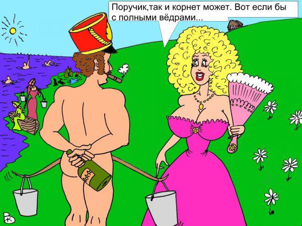 Карикатура: Не удивил, Валерий Каненков