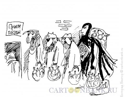 Карикатура: Супер-пупер-мен, Богорад Виктор