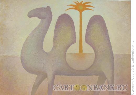 Карикатура: Пустыня., Сыченко Сергей