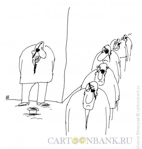 Карикатура: Равнодушные, Шилов Вячеслав