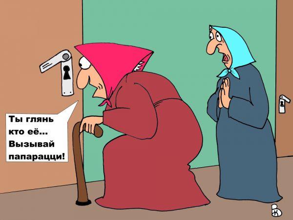 Карикатура: Соседки, Валерий Каненков