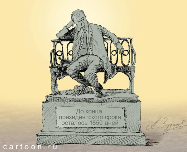 Карикатура: Души прекрасные порывы..., Зудин Александр