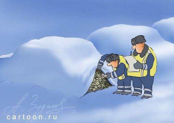 Карикатура: Зима, Зудин Александр