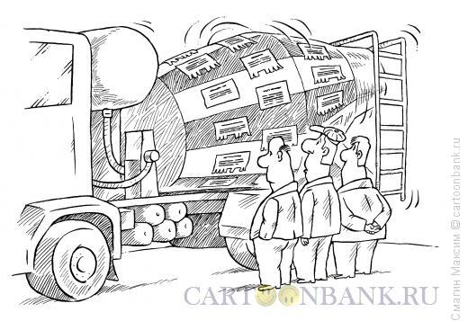 Карикатура: Объявления на бетоновозе, Смагин Максим