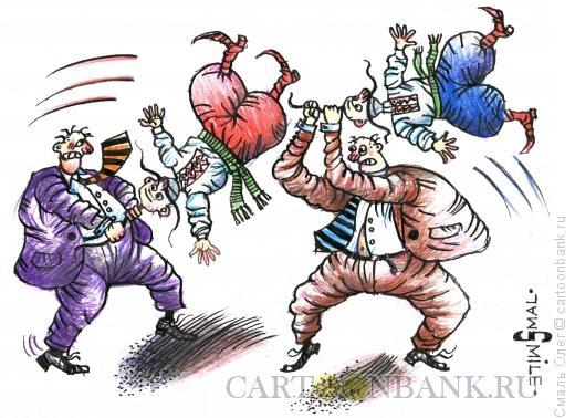 Карикатура: Паны дерутся..., Смаль Олег