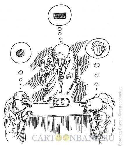 Карикатура: Точки зрения, Богорад Виктор