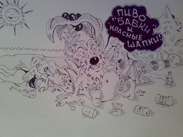Карикатура: Каникулы в Мексике., Константин Мухоморов