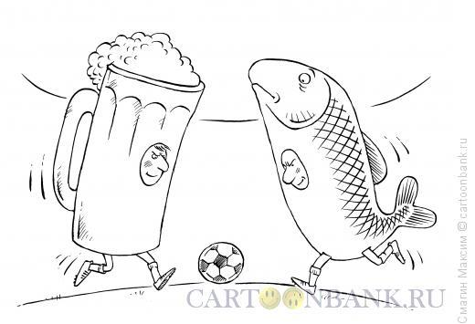 Карикатура: Пиво и рыба, Смагин Максим