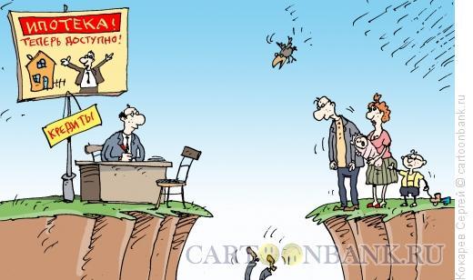 Карикатура: Теперь доступно!, Кокарев Сергей