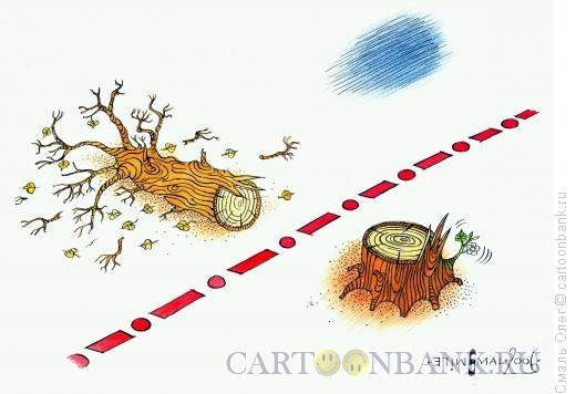 Карикатура: Эмиграция, Смаль Олег