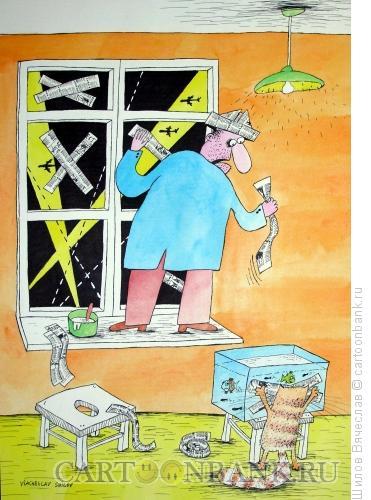 Карикатура: Заклейка стёкол, Шилов Вячеслав