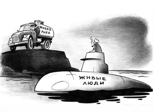 Карикатура: Встреча, Сергей Корсун