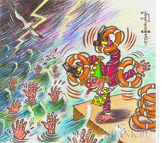Карикатура: Кризис, Смаль Олег