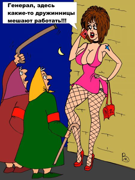 Карикатура: Под прикрытием, Валерий Каненков