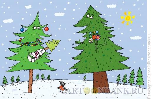Карикатура: В лесу родилась ёлочка, Белозёров Сергей