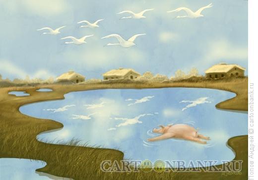 Карикатура: Мечта, Попов Андрей