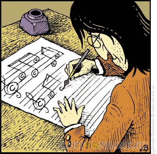 Карикатура: Предусмотрительный автор, Дубинин Валентин