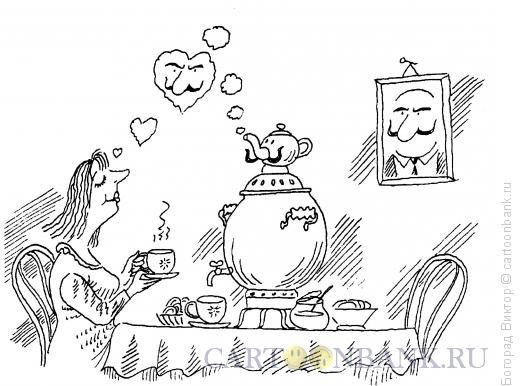 Карикатура: Флюиды, Богорад Виктор