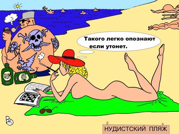 Карикатура: Мысли блондинки, Валерий Каненков