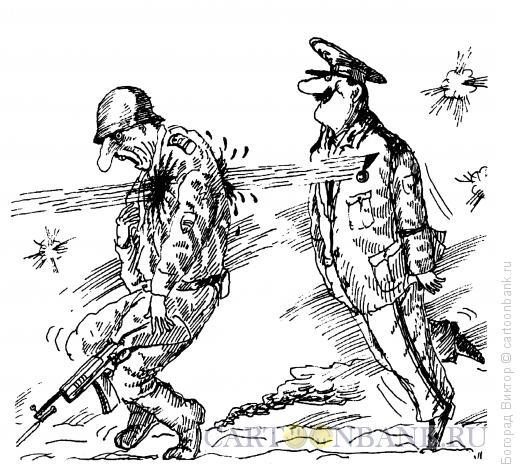 Карикатура: Медалька, Богорад Виктор
