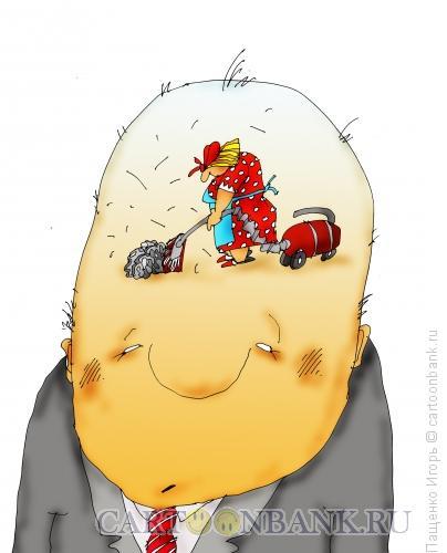 Карикатура: пылесос, Пащенко Игорь