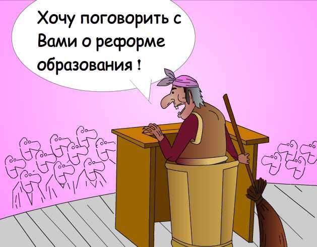 Карикатура: Однажды, 237