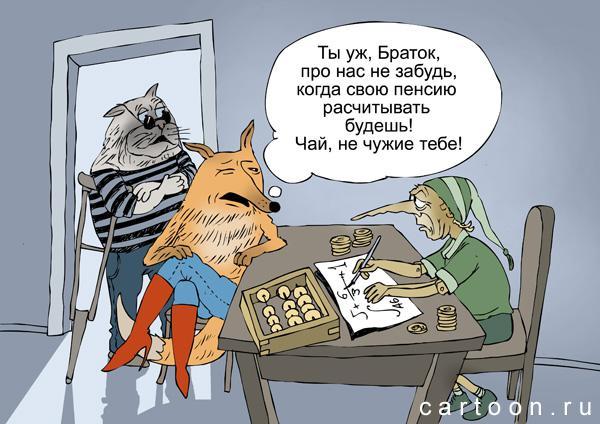 Карикатура: Буратино, Зудин Александр