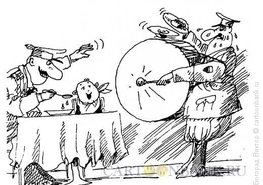 Карикатура: Кушай!, Богорад Виктор